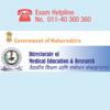 MH CET Medical 2015 Result Declared on June 5