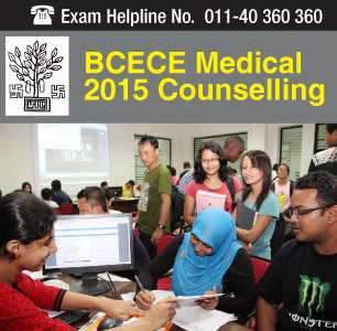 BCECE Medical 2015 Counselling