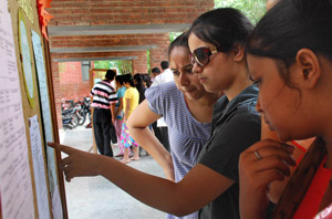 Delhi University Third Cutoff List 2015