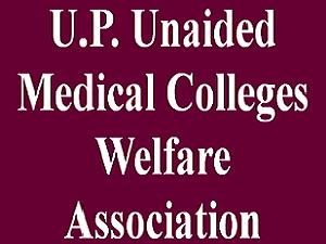 UPCMET Result declared on June 9