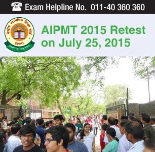 AIPMT 2015 Retest on July 25, 2015
