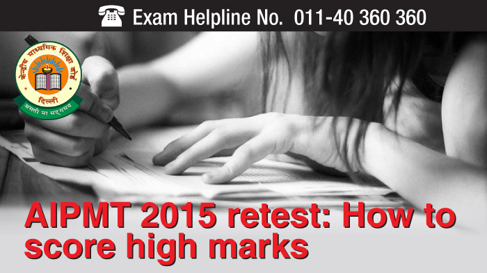 AIPMT 2015 retest: 6 keys to score high