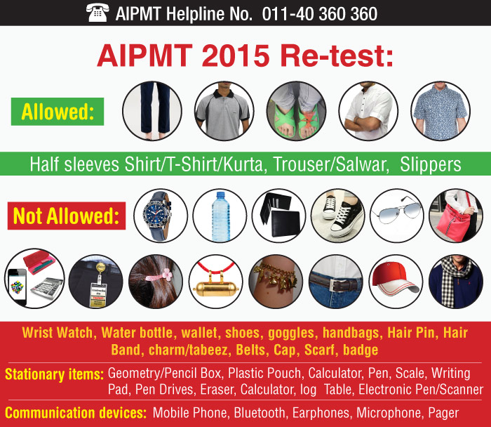 AIPMT 2015 Re-test: Report in open slippers and not the shoes, says CBSE dress code