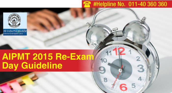 AIPMT 2015 retest day guideline