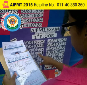 AIPMT 2015 retest begins on July 25 amid tight security; Around 6 Lakh candidates to take exam