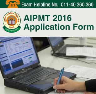 AIPMT 2016 Application Form