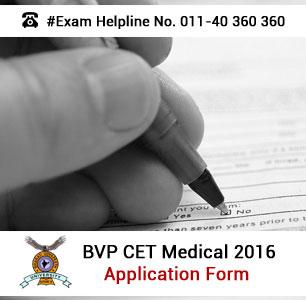BVP CET Medical 2016 Application Form