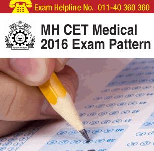 MH CET Medical 2016 Exam Pattern