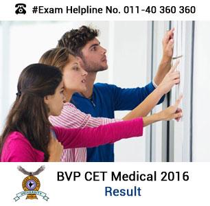 BVP CET Medical 2016 Result