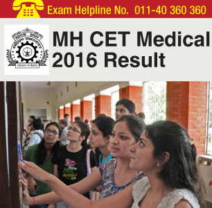MH CET Medical 2016 Result