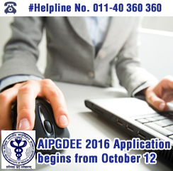 AIPGDEE 2016 application begins from October 12