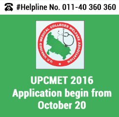 upcmet 2014 application form