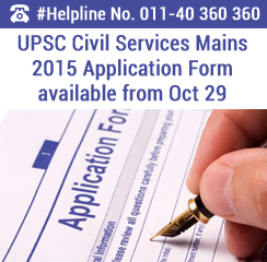 UPSC Civil Services Mains 2015 Application Form available from Oct 29