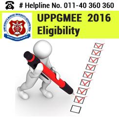 UPPGMEE 2016 Eligibility