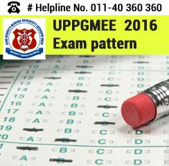 UPPGMEE 2016 Exam Pattern