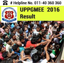 UPPGMEE 2016 Result