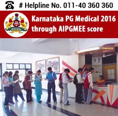 Karnataka PG Medical 2016 admission through AIPGMEE score