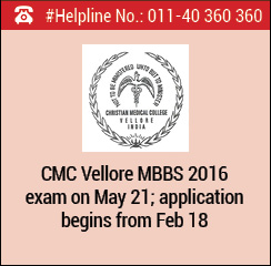 CMC Vellore MBBS 2016 exam on May 21; application begins from Feb 18