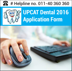 UPCAT Dental 2016 Application Form