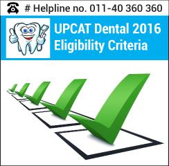 UPCAT DENTAL 2016 Eligibility