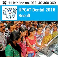 UPCAT Dental 2016 Result
