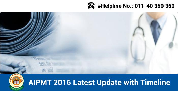 AIPMT 2016 Latest Update