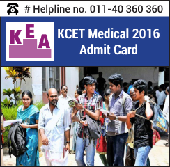 KCET Medical 2016 Admit Card