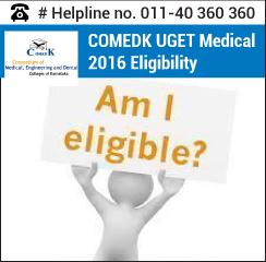 COMEDK UGET Medical 2016 Eligibility