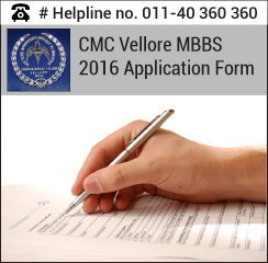 CMC Vellore MBBS 2016 Application Form