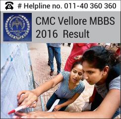 CMC Vellore MBBS 2016 Result