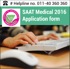 SAAT Medical 2016 Application form