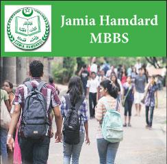 Jamia Hamdard MBBS Admission 2017