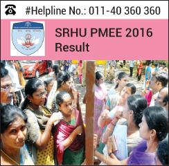 SRHU PMEE 2016 Result
