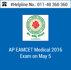 AP EAMCET Medical 2016 Exam on May 5