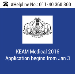 KEAM Medical 2016 application begins from Jan 3