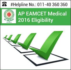 AP EAMCET Medical 2016 Eligibility