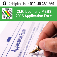 CMC Ludhiana MBBS 2016 Application form