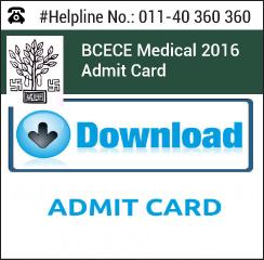BCECE Medical 2016 Admit Card