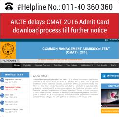 AICTE delays CMAT 2016 Admit Card download process till further notice