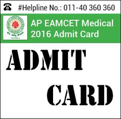 AP EAMCET Medical 2016 Admit Card