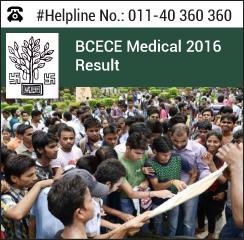 BCECE Medical 2016 Result