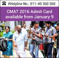 CMAT 2016 Admit Card available for download from January 9