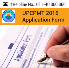 UPCPMT 2016 Application Form