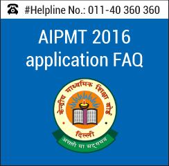 CBSE asks AIPMT 2016 aspirants to avoid calling multiple helpline numbers; Releases FAQ on AIPMT 2016 applications