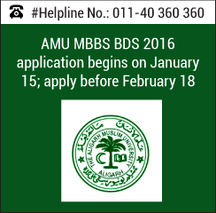 AMU MBBS BDS 2016 application begins on January 15; apply before February 18