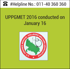 UPPGMET 2016 conducted on January 16 and 23