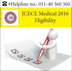 JCECE Medical 2016 Eligibility