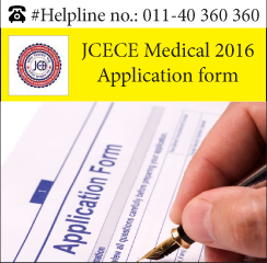 JCECE Medical 2016 Application form