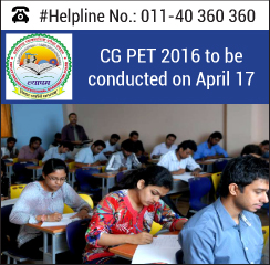 CG PET 2016 to be conducted on April 17