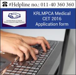 KRLMPCA Medical CET 2016 Application form